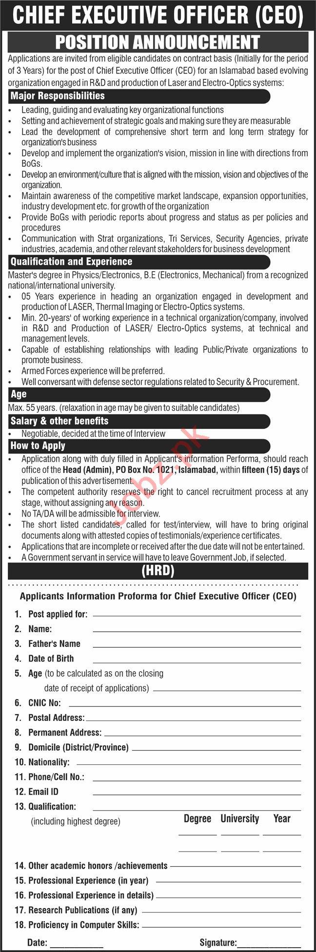 Public Sector Organization Jobs 2021 Chief Executive Officer