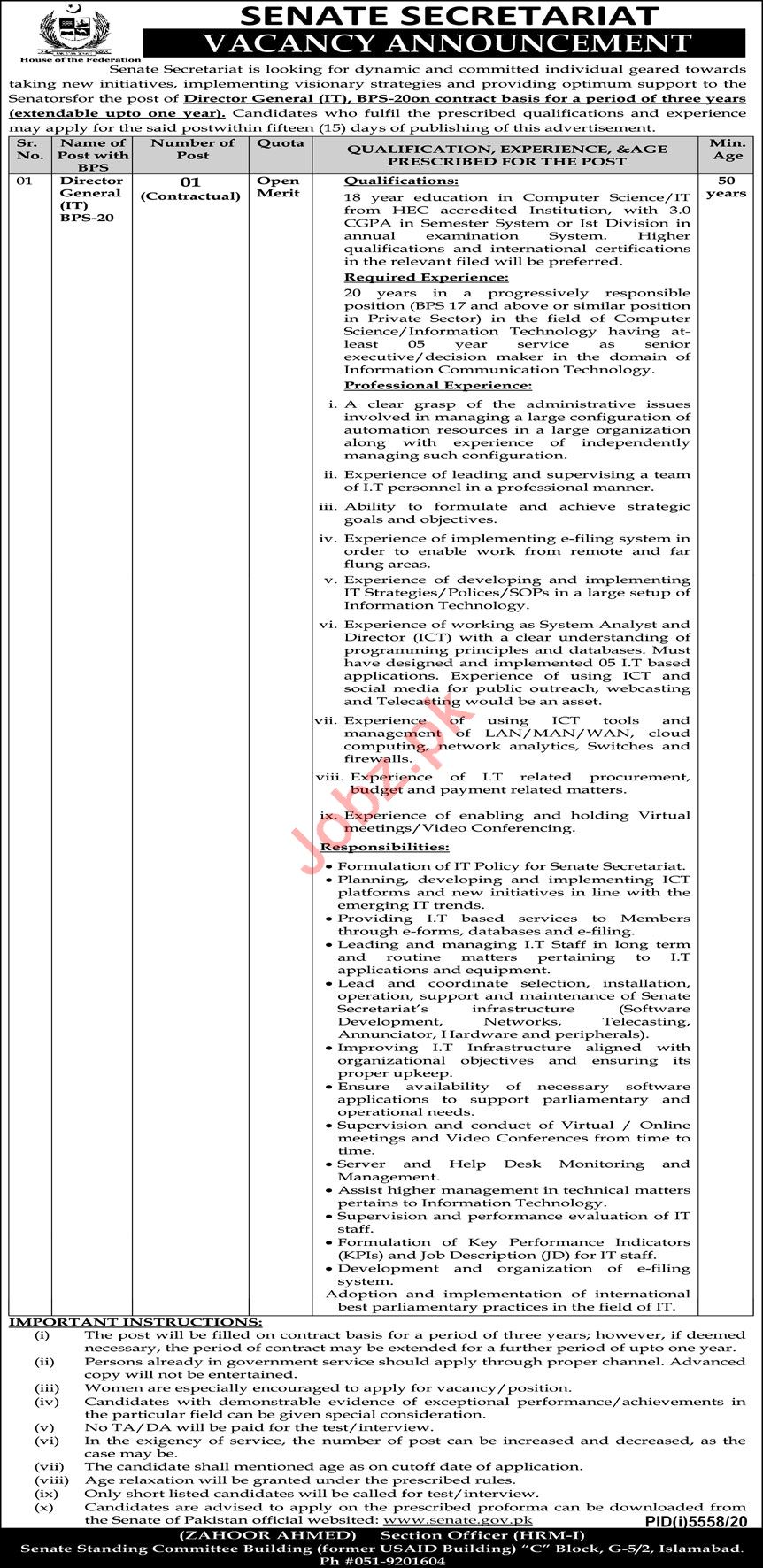 Senate Secretariat Islamabad Jobs 2021 for Director General