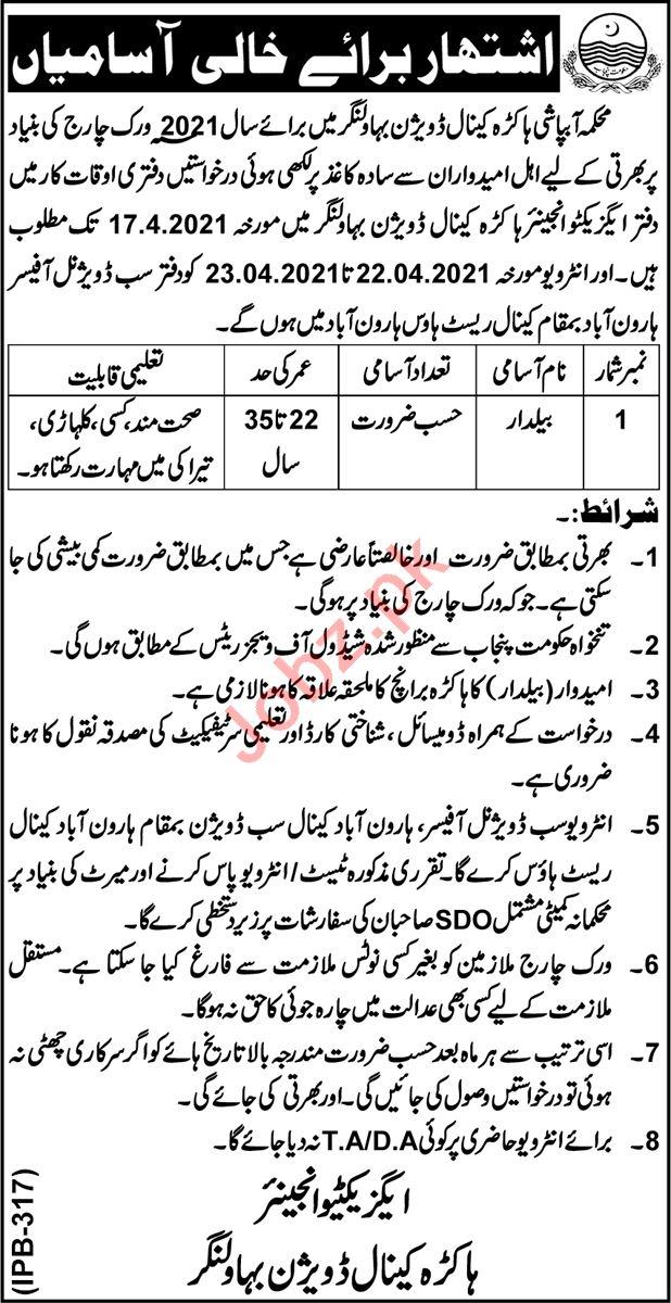 Hakra Canal Division Irrigation Department Bahawalnagar Jobs