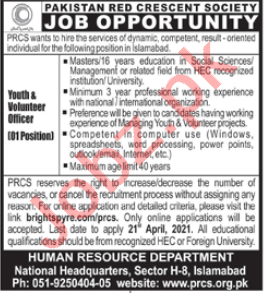 Pakistan Red Crescent Society PRCS Islamabad Jobs 2021