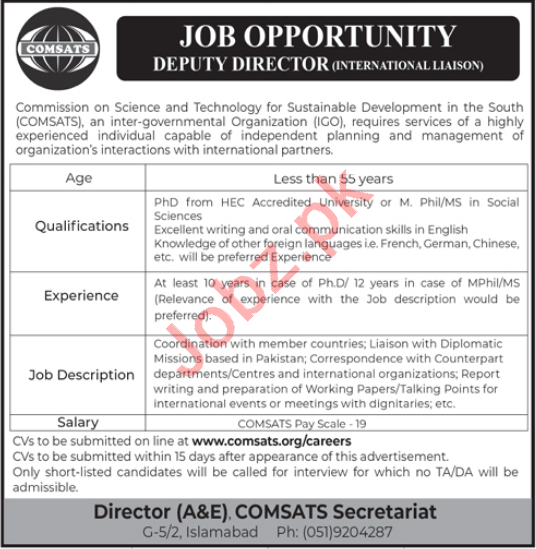 Deputy Director Jobs 2021 in COMSATS Secretariat Islamabad