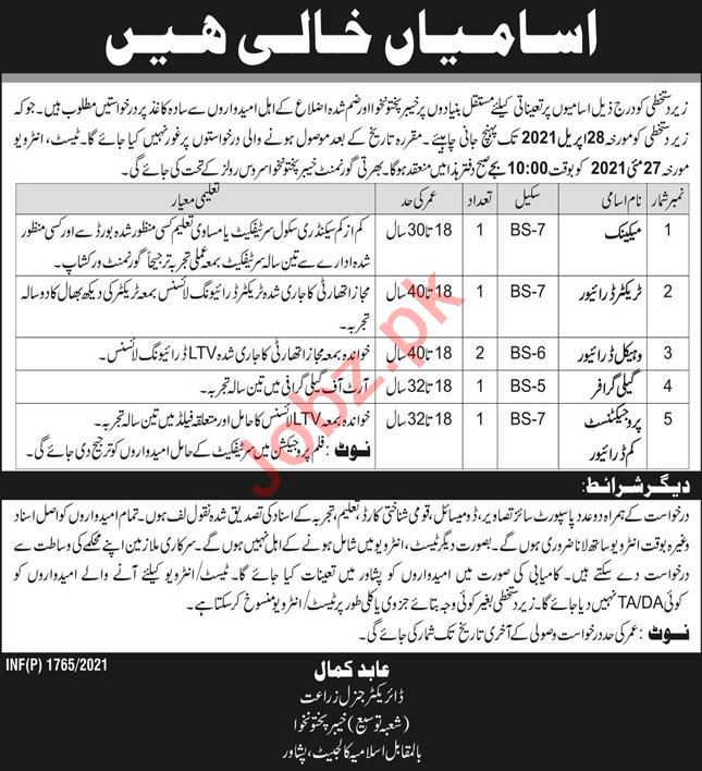 Agriculture Department Extension Peshawar Jobs 2021 Drivers
