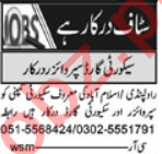 Security Manager & Security Chief Jobs 2021 in Islamabad