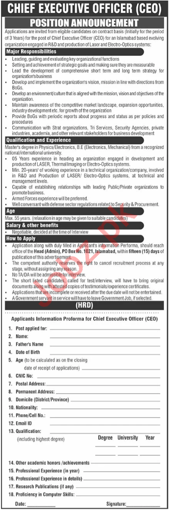 Chief Executive Officer Jobs 2021 Public Sector Organization