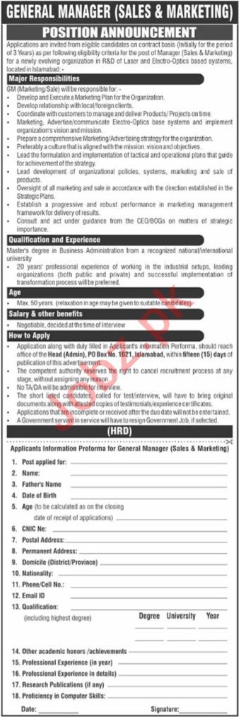 General Manager Sales & Marketing Jobs 2021 in Islamabad
