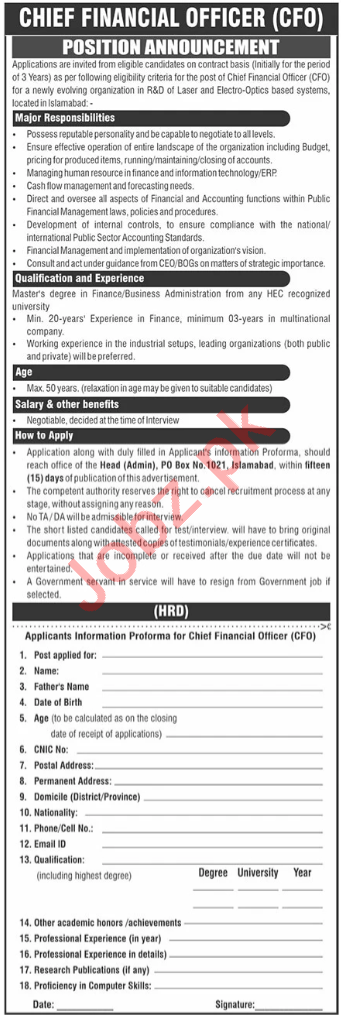 Chief Financial Officer Jobs 2021 Public Sector Organization