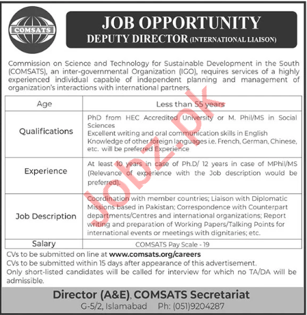 Deputy Director International Liaison Jobs 2021 in Comasts