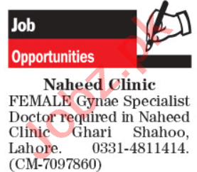 Female Gynae Specialist & Lady Doctor Jobs 2021 in Lahore