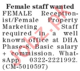 Female Receptionist & Female Property Marketing Staff Jobs