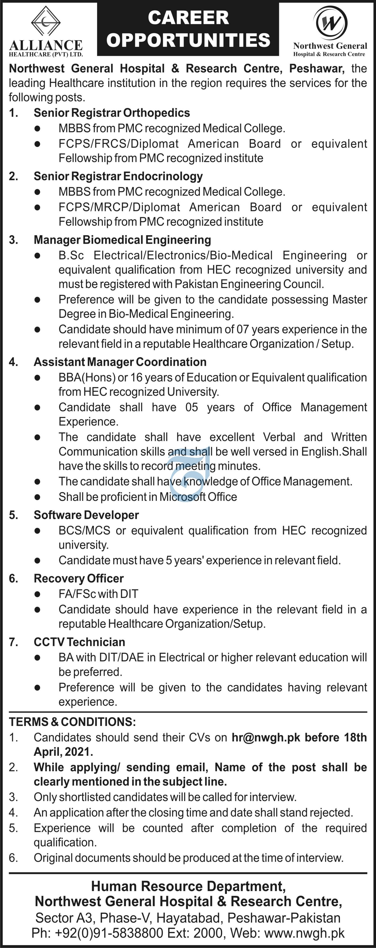 Alliance Healthcare Private Limited Jobs 2021