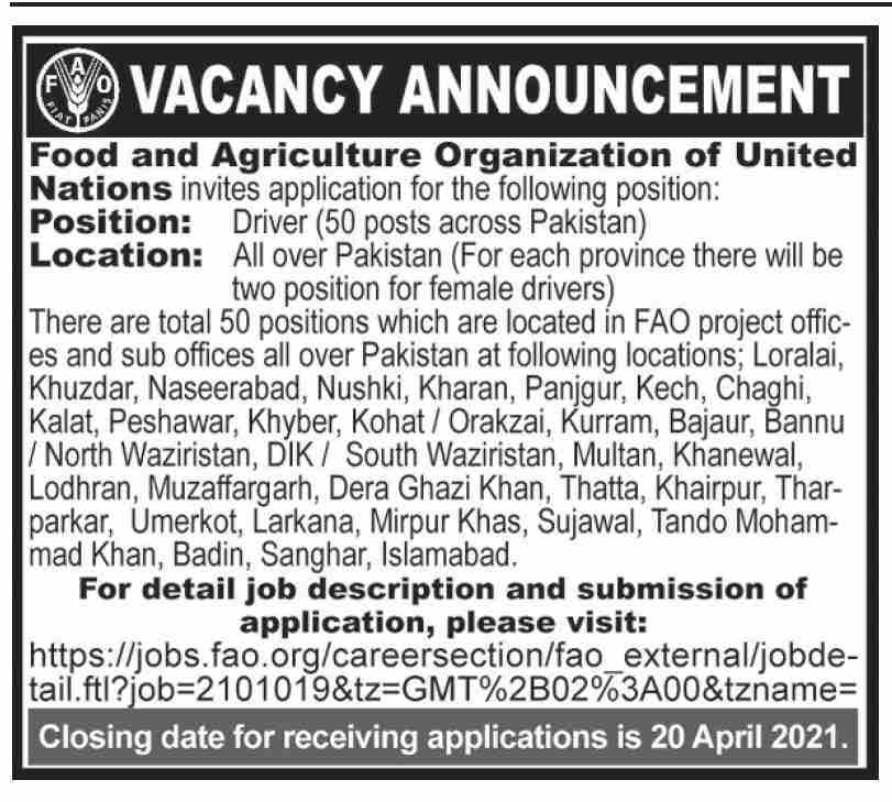 Food Agriculture Organization of UN Jobs 2021