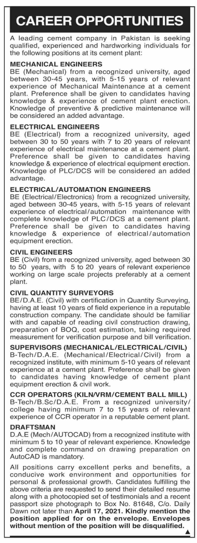 Cement Company Jobs 2021 in Karachi