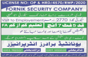 Fornik Security Company Jobs 2021 in Abu Dhabi