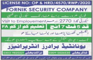 Fornik Security Company Jobs 2021 in Abu Dhabi