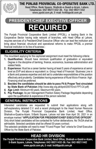 The Punjab Provincial Cooperative Bank Ltd PPCBL Job 2021