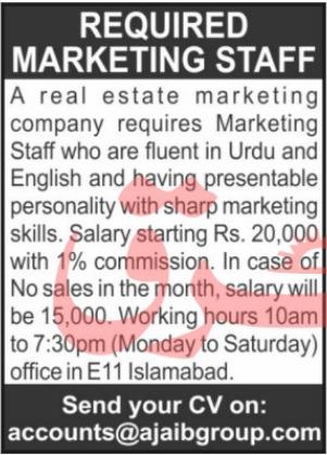 Real Estate Marketing Company Jobs 2021 in Islamabad