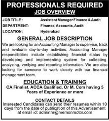 Assistant Manager Finance & Audit Job 2021 in Hyderabad