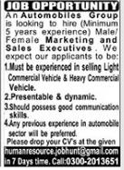 Automobiles Group Jobs 2021 in Karachi