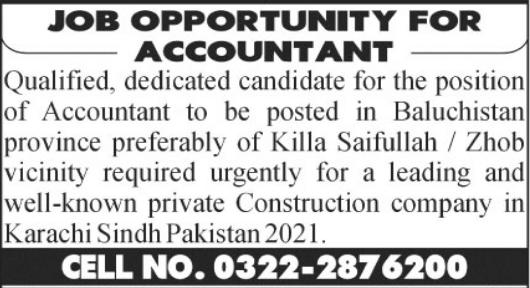 Accountant Job 2021 in Killa Saifullah & Zhob Balochistan