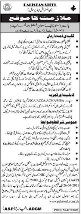 Pakistan Steel Jobs 2021 in Karachi
