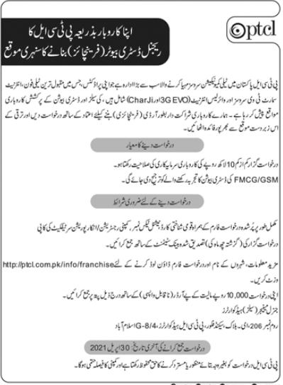 PTCL Jobs 2021 for Distributor
