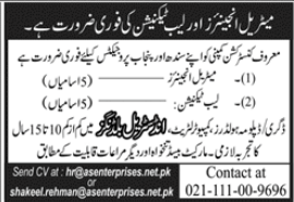 Construction Company Jobs 2021 for Engineer