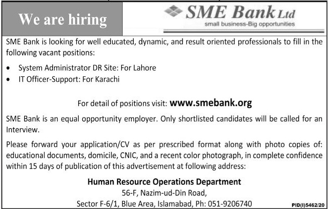 SME Bank Limited Jobs 2021 in Lahore & Karachi