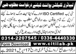 Citi Lab Karachi Jobs 2021