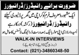 Private Firm Jobs 2021 for Driver in Karachi