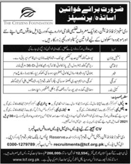 The Citizens Foundation Jobs 2021 in Karachi