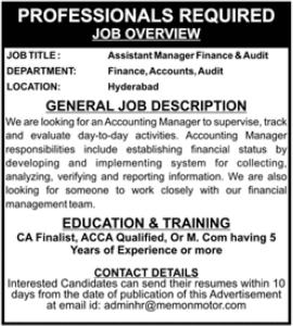 Assistant Manager Finance and Audit Jobs 2021
