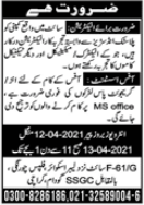 Office Assistant and Electrician Jobs 2021