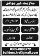 Construction Company Jobs 2021 for Accountant