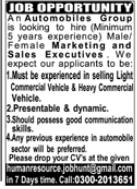 Automobile Company Jobs 2021 in Karachi