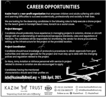 Kazmi Trust Jobs 2021 in Karachi