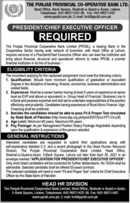 President & Chief Executive Officer CEO Job 2021 in Lahore