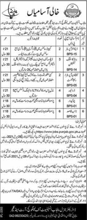 Punjab Institute of Languages Arts and Culture Jobs 2021