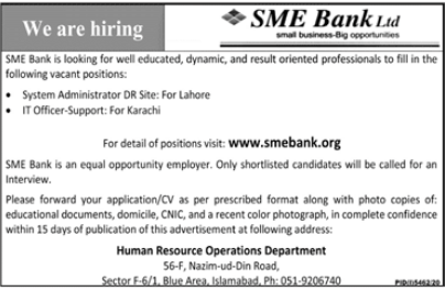 SME Bank Limited Jobs 2021
