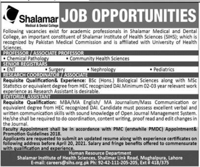 Shalamar Medical and Dental College Jobs 2021