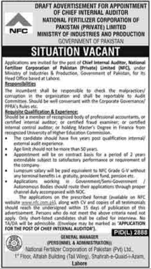 National Fertilizer Corporation of Pakistan Job 2021