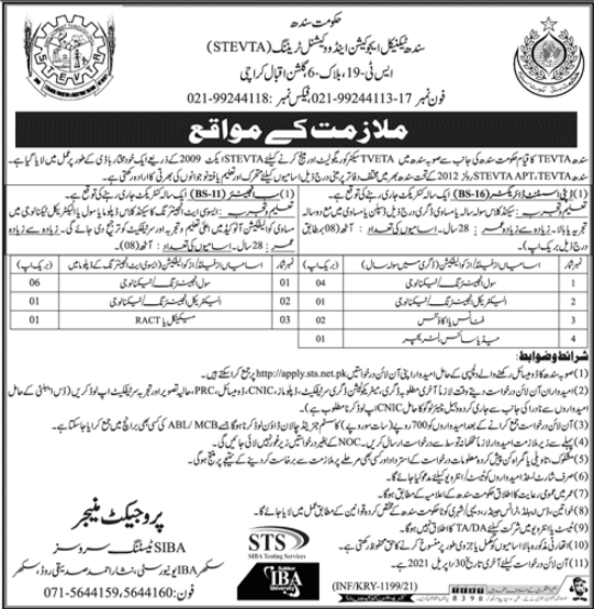 STEVTA Jobs 2021 in Karachi