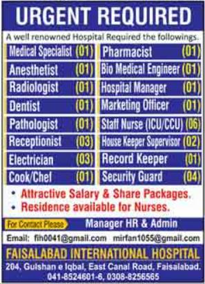 Faisalabad International Hospital Jobs 2021
