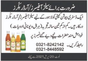Sales Officers & Order Bookers Jobs 2021 in Lahore