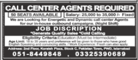 Call Center Agents Jobs 2021 in Rawalpindi