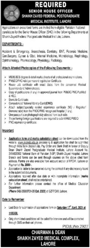 Shaikh Zayed Medical Complex Jobs 2021 in Lahore
