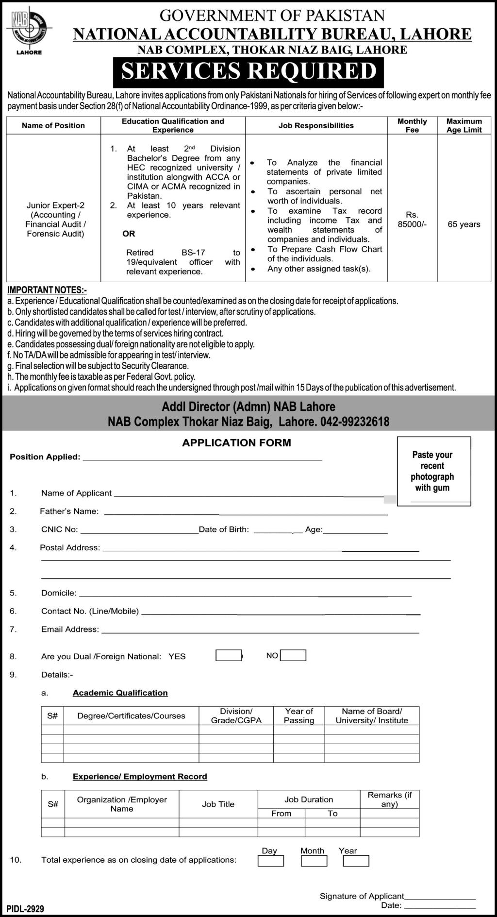 National Accountability Bureau NAB Jobs 2021 in Lahore
