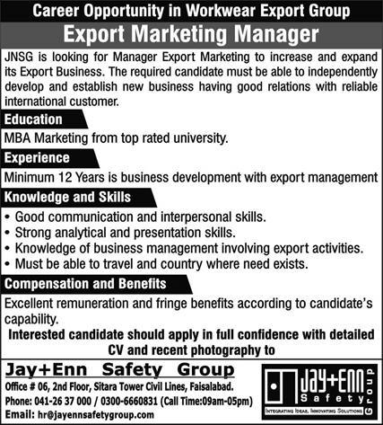 Export Marketing Manager Job 2021 in Faisalabad