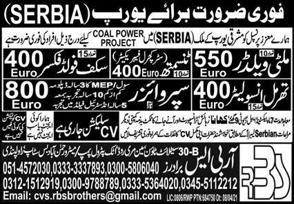 Coal Power Project Jobs 2021 in Europe