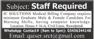 IC Solutions Medical Billing Company Jobs 2021