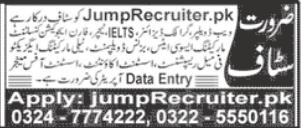 Jump Recruiter Company Jobs 2021